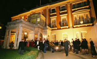 exterior of Wallace Collection London wedding venue